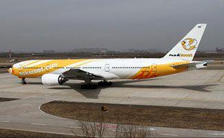 泰国试管婴儿预定机票攻略
