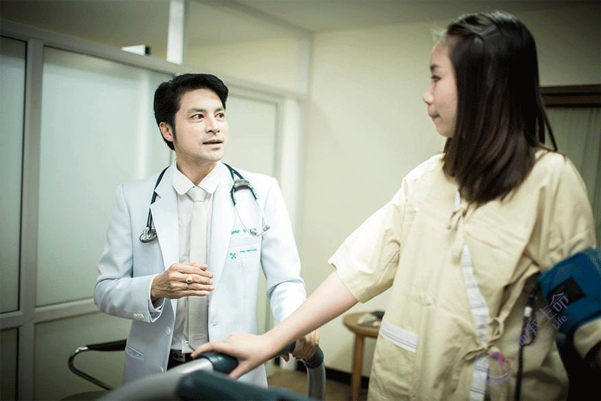 泰国帕亚泰2医院