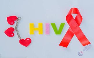 HIV能不能做泰国试管婴儿呢?