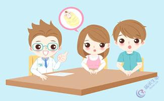 干货分享!教你怎么样提高泰国试管婴儿成功率!