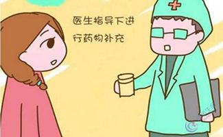 试管婴儿中黄体酮的选择