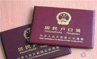 国外试管宝宝出生后怎么上户口?是中国国籍吗
