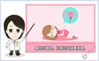 子宫腺肌症做试管婴儿流程