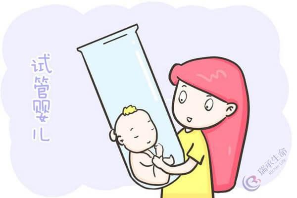 1代2代3代试管婴儿有什么区别?哪个适合你?
