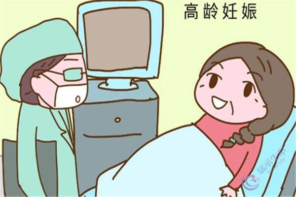 高龄备孕怎么调理子宫和卵巢?