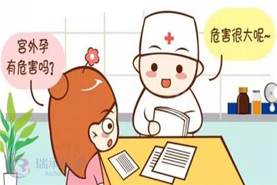 多次宫外孕怎么办,如何才能正常怀孕-备孕试管助孕