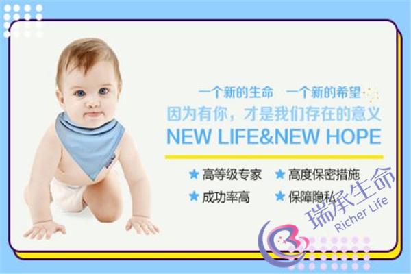 在广西做试管婴儿哪个医院好?什么医院可以选择?