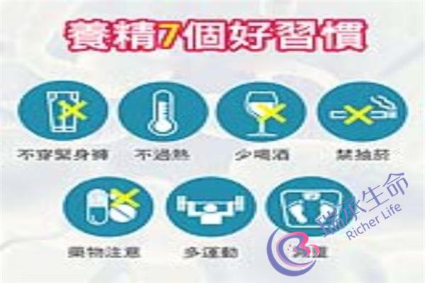 泰国试管婴儿全过程 做试管婴儿有哪些步骤