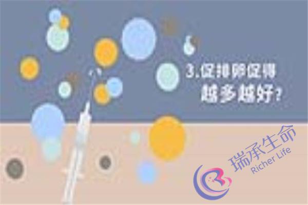 广州哪家医院做试管婴儿成功率比较高?衡量成功率看这些因素